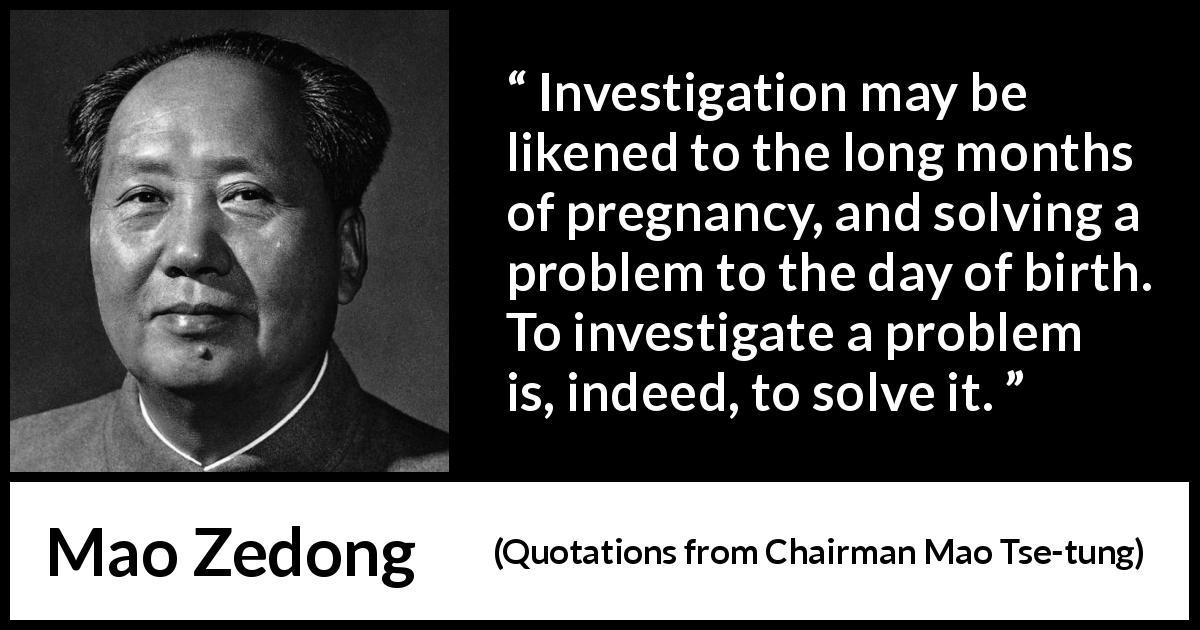 investigation quotes